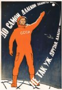 Vintage Russian poster - The distance to even the furthest planet is no that long, folks!